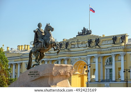 Bronze horsman - statue of Peter the Great on Senate square in St. Petersburg