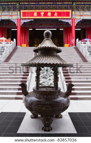 Bronze Incense Burner in chinese temple Thailand