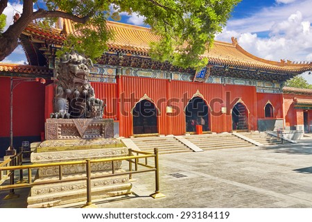 Bronze lion at the entrance to beautiful Yonghegong Lama Temple.Beijing. Lama Temple is one of the largest and most important Tibetan Buddhist monasteries in the world. - stock photo