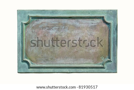 Bronze plaque with frame and rusty texture for your text. Blank antique bronze plate with cracks and scratches on the metal surface, isolated on white background. - stock photo