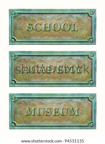 Bronze sign plaque to the education system: school, academy, museum. Metal grunge nameplate with frame for interior design. Classic metallic plaque with text for the doorplate. - stock photo