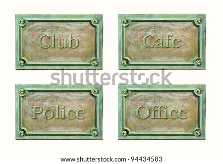 Bronze sign plaque with names text: club, police, office, cafe. Metal grunge nameplate with frame for interior design. Classic metallic plaque with text for the doorplate.
