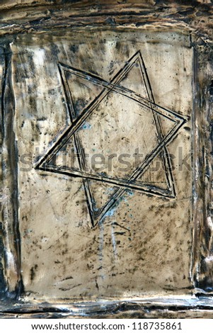 Bronze Star of David - stock photo