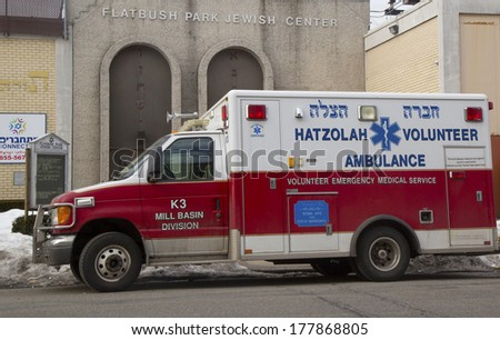 BROOKLYN, NEW YORK - FEBRUARY 20: Hatzolah volunteer ambulance in Brooklyn on February 20, 2014 Hatzolah is a volunteer EMS organization serving mostly Jewish communities around the world - stock photo