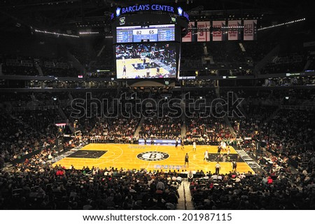 BROOKLYN, NY USA - November. 27. 2012: Barclays Center is multi-purpose arena which opened in 2012, home of Brooklyn Nets Basketball team and future home to NY Islanders. - stock photo