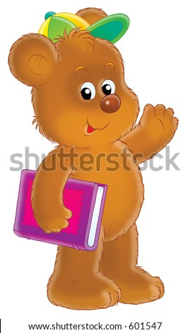 brown bear cub with a book