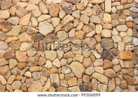 Brown brick wall - stock photo
