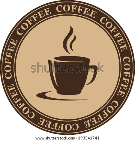 brown coffee cup with smoke in round frame with text
