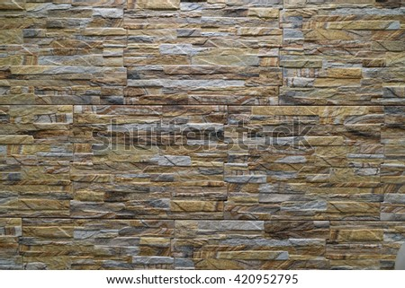 brown wall granite tiles