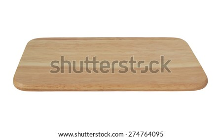 Brown wooden cutting board isolated on white background