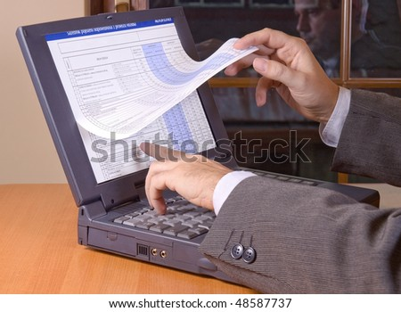 browsing the pages - stock photo