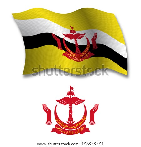 brunei shadowed textured wavy flag and coat of arms against white background, art illustration - stock photo