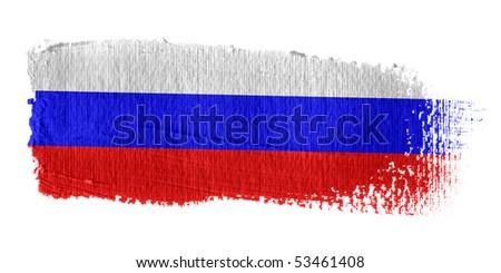 Brushstroke Flag Russia - stock photo