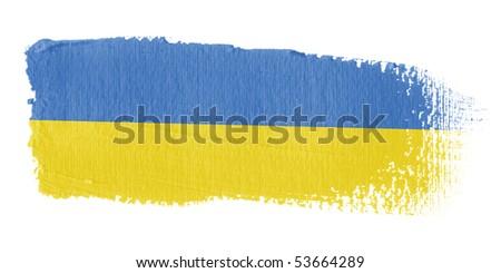 Brushstroke Flag Ukraine - stock photo