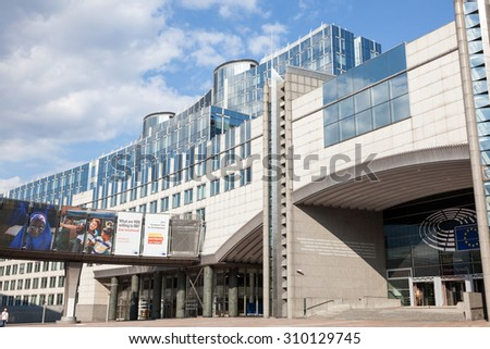 BRUSSELS, BELGIUM - AUG 21: European Parliament office buildings at the Espace Leopold (Leopold Square). August 21, 2015 in Brussels, Belgium