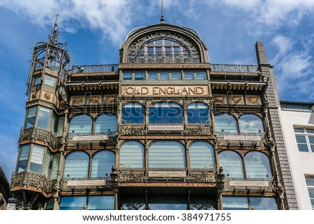 BRUSSELS, BELGIUM - MAY 11, 2014: The Musical Instrument Museum, located in the former Old England department store on the Coudenberg street. Architectural fragments. - stock photo
