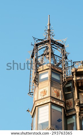 BRUSSELS, BELGIUM-MAY 5, 2013: Tower of Musical Instrument Museum, built in 1899 in center of Brussels. - stock photo