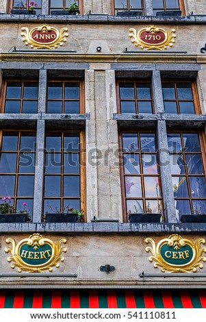 BRUSSELS, BELGIUM - OCTOBER 15, 2015: Buildings from historic center of Brussels, Belgium. part of the UNESCO World Heritage site.