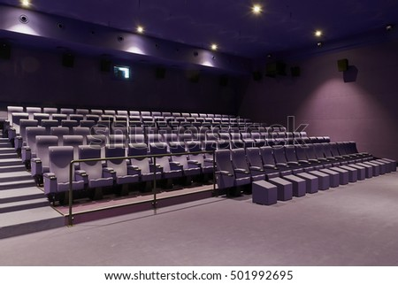 BRUSSELS, BELGIUM, 20 OCTOBER 2016: The new movie theater seats at shopping district Docks Bruxsel, Official opening Tuesday, 20 October 2016