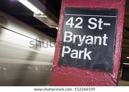 Bryant Park Subway Station - stock photo