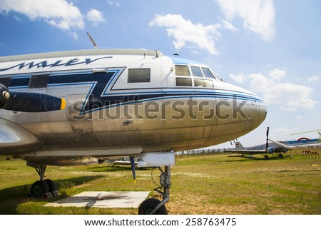 "BUBAPEST-MAY 7: MALEV Aircraft Museum aircraft IL-14  (DC-3) the  Hungarian airline ""Malev"", Permanent International Aerospace Exhibition May 7, 2014 in Budapest Int. Airport Hungary.  - stock photo"