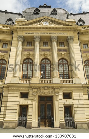 Bucharest Central University Library In Bucharest, Romania was founded in 1895, was completed in 1893 and opened on 14 March 1895 - stock photo
