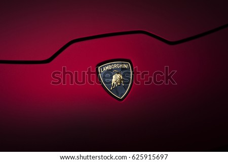 Bucharest Romania April 21 2017 Lamborghini Stock Photo Edit Now