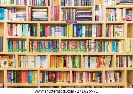 BUCHAREST, ROMANIA - APRIL 22, 2015: Modern Medicine Books For Sale On Library Shelf. - stock photo