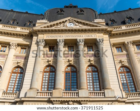 BUCHAREST, ROMANIA - FEBRUARY 03, 2016: Bucharest Central University Library was founded in 1895, completed in 1893 and opened on 14 March 1895. - stock photo
