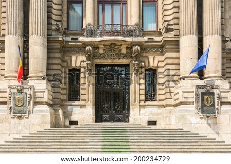 BUCHAREST, ROMANIA - JUNE 09, 2014: CEC Bank (Casa de Economii si Consemnatiuni) Downtown Bucharest On Victory Street. Founded in 1864 it is a state-owned Romanian banking institution.