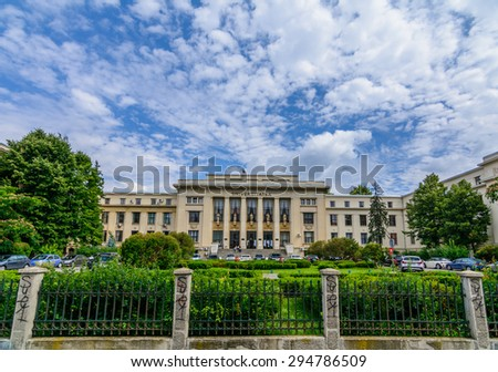 BUCHAREST, ROMANIA - JUNE 28: The Law School University on June 28, 2015 in Bucharest, Romania. The Law School was established on 17th October 1850 and the actual building was built in 1936.