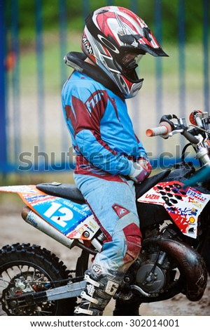 BUCHAREST, ROMANIA - MAY 19: Unknown rider participates at training for Dementor Cup Championship, May 19, 2012 at Ciolpani, Bucharest, Romania - stock photo