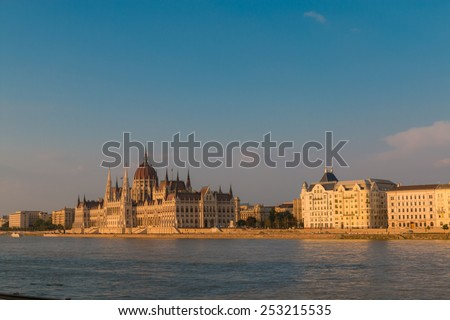 Budapest Hungary - stock photo