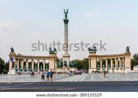 BUDAPEST, HUNGARY - AUGUST 3, 2014: Cityscape views of Budapest - the capital and the largest city of Hungary.