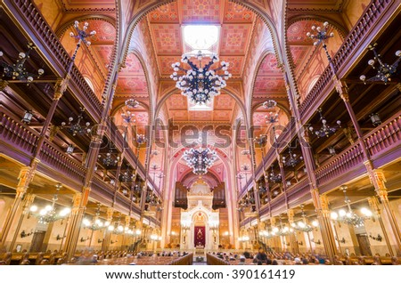 BUDAPEST, HUNGARY - FEBRUARY 21, 2016: Interior of the Great Synagogue in Dohany Street. The Dohany Street Synagogue (Tabakgasse Synagogue) is the largest synagogue in Europe. Budapest, Hungary.