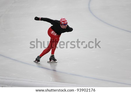 BUDAPEST, HUNGARY - JANUARY 6: Unidentified runner at the speed skating competition of Essent ISU European Speed Skating Championships 2012, January 6, Budapest, Hungary.
