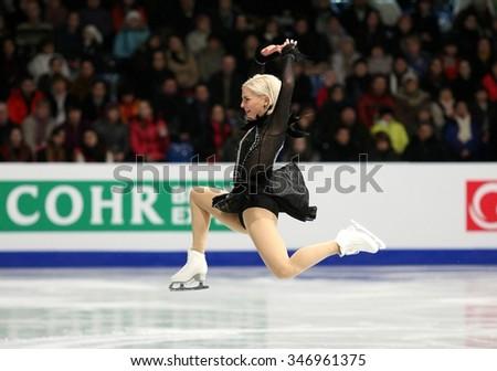 BUDAPEST, HUNGARY - JANUARY 17, 2014: Viktoria HELGESSON of Sweden performs free program at ISU European Figure Skating Championship in Syma Hall Arena. - stock photo