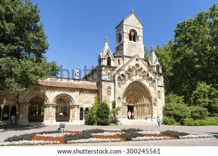 BUDAPEST, HUNGARY, JULY 11, 2015: Exterior view of  Jak Church inside Vajdahunyad Castle at City Park area.