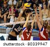 BUDAPEST, HUNGARY - JUNE 18: Dora Horvath (in black 10) in action at a CEV European League woman's volleyball game Hungary vs Czech Republic on June 18, 2011 in Budapest, Hungary. - stock photo
