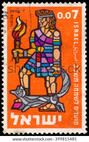 BUDAPEST, HUNGARY - 18 march 2016:  a stamp printed  in Israel, shows symbolic drawing of National Hero of Israel Samson, circa 1961 - stock photo