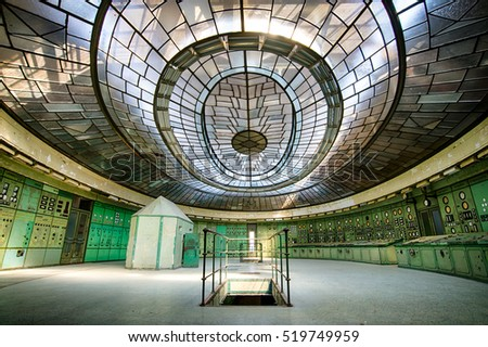 BUDAPEST, HUNGARY - SEPTEMBER 11, 2016: Control room of an abandoned power plant on September 11 2016, in Budapest