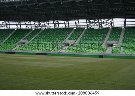 BUDAPEST - JULY 27, Ferencvaros stadium with grandstands on July 27, 2014 in Budapest, Hungary - stock photo