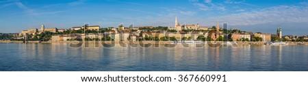 Budapest panorama city skyline, Hungary - stock photo
