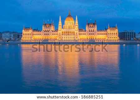 Budapest Parliament. Budapest, Hungary - stock photo