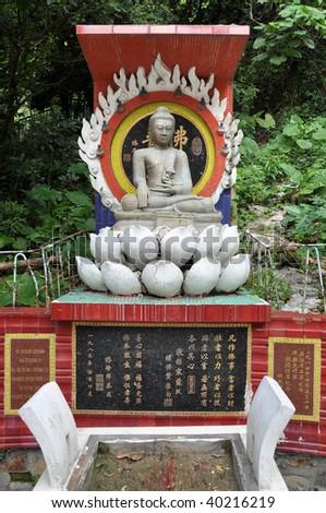 Buddha Image Statue Aura - stock photo