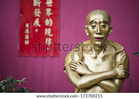Buddha statue at Ten Thousand Buddhas Monastery in Hong Kong, China. - stock photo