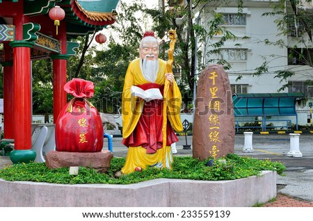 Buddha statues which is located at the Thean Hou Temple - stock photo