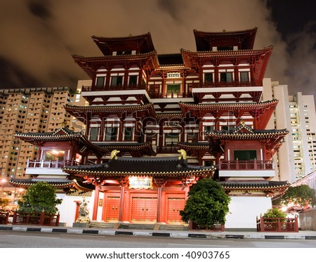 Buddha Tooth Relic Temple in Singapore China town - stock photo