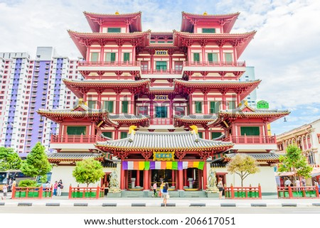 Buddha tooth temple in singapore - stock photo