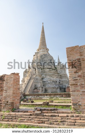 Buddhism ancient  pagoda at Wat Phra Si Sanphet temple in the Ayutthaya historical park, Thailand. Unseen Thailand / Historic City of Ayutthaya